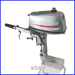 7HP 2 Stroke Outboard Gas Motor Fishing Boat Engine Water Cooling Short Shaft CE