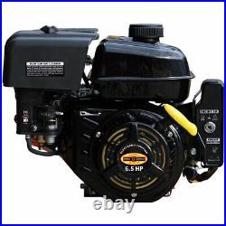 New 6.5HP Gas Engine Electric Start Side Shaft 6.5 HP Carroll Stream Black