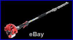 Shindaiwa FH235 42 Fixed Shaft Hedge Trimmer, 20 Blades, 21.2 CC Engine